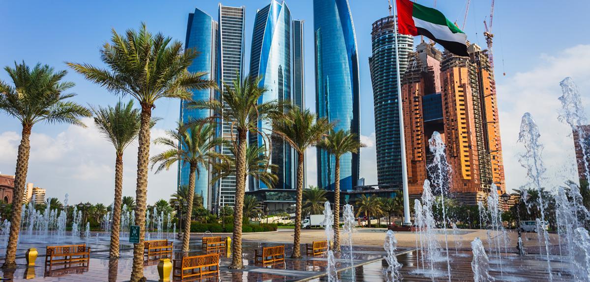 The Rocky Road towards Development: A Gulf Case Study